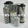特菲特供应Donaldson过滤循环泵滤芯CL200.1