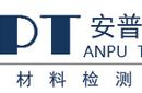 深圳第三方鋼板檢測機構-鋼板機械性能檢測、耐腐蝕試驗圖片