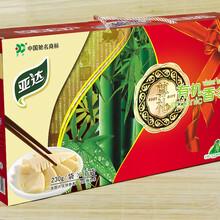 福州彩盒包裝印刷福州紙盒印刷福州包裝盒印刷制作福州產品外包裝設計圖片