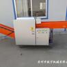 化纤纤维剪切机