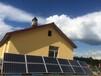 哈爾濱太陽能設備(哈爾濱易達光電有限公司)