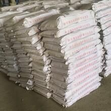 天津特种灌浆料生产厂家图片