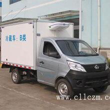 长安2.68米蓝牌冷藏车,微型冷藏车的最佳选择!