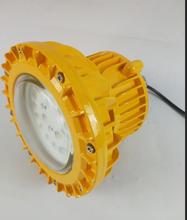 洗煤厂吸壁式LED防爆照明灯GCD613-18w