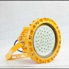 GCD613-60w防爆泛光灯无眩光LED防爆照明灯