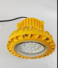 护栏式安装LED防爆照明灯GCD613-50w价格