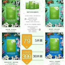 广州市安利蛋白粉专卖店,广州安利纽区来实体店免费送货