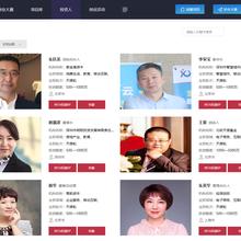 創成匯優質創業大賽路演沙龍活動平臺圖片