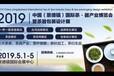 2019中國景德鎮國際茶器產業博覽會暨茶器包裝設計展參展邀請函
