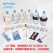 華能智研HY510-CN1000大包裝導熱硅脂散熱膏1.93w