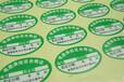 福州各种产品标签制作福州LOGO设计生产标签福州标签吊牌