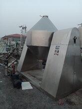 二手2000升雙錐回旋真空干燥機低價出售轉讓
