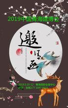 2019中国青海建博会图片