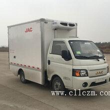 3.05米江淮纯电动蓝牌冷藏车,新型环保的冷藏车