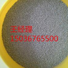 脱氧铝豆9.515铝粒1-3mm图片