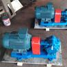 优质KCB齿轮油泵生产厂家