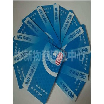 高价回收北京福卡什么价回收北京大福卡