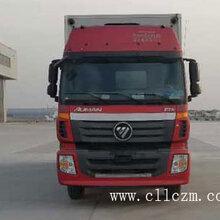 9.45米欧曼小三轴冷藏车,性价比高的大型冷藏车!