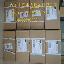 QS3000-I-CN35KV户内外三芯冷缩电缆中间接头QS3000-I-CN图片