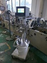 糊盒機冷膠噴膠系統圖片