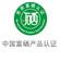 潍坊信息服务资格证书