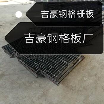 电厂钢梯踏步板