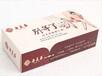 河北紙巾定制廠家餐巾定做酒店餐廳用紙可以LOGO廠家直銷