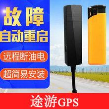巢湖汽车GPS定位器,汽车GPS定位系统,无线GPS定位器