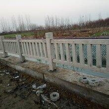 安徽亳州河道水泥仿木护栏栏杆图片