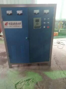 郑州电磁热风炉厂