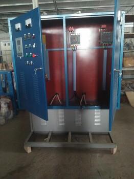 台北电磁锅炉厂家
