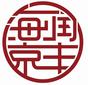 北京知识产权评估公司,北京专利技术评估,北京公司增资评估图片