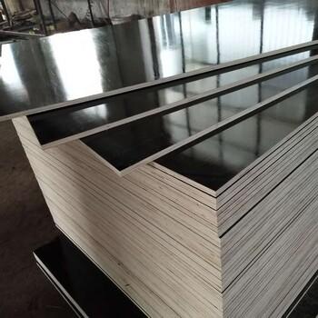 星冠木业桥梁专家建筑模板清水模板不起皮不开胶厂家直销