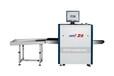 X射線安全檢查設備5030C