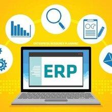 讯商:学会这三点,ERP软件实施将更迅速