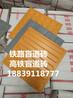 内蒙建材盲道砖供应厂家地铁盲道砖市场价格