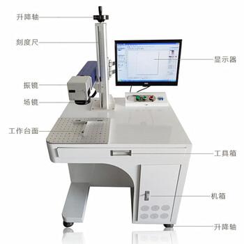 泰州無錫光纖激光打標機GSI振鏡維修定點培訓廠家