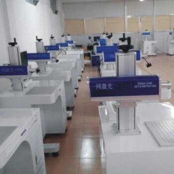 泰州,宿遷激光打標機設備銷售維修dbj