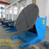 焊接变位机焊接设备