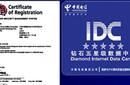 北京兆維IDC數據中心機柜租用圖片