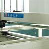 佳木斯缝行机多少钱一台技术支持-江苏鼎诺机电有限公司