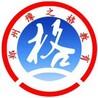 办河南省平顶山市建筑业资质安全生产许可证
