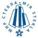 2020年俄羅斯國際玻璃工業博覽會MIRSTEKLA