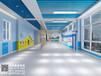 杭州幼兒園裝修公司-杭州早教中心裝修公司-國富裝飾