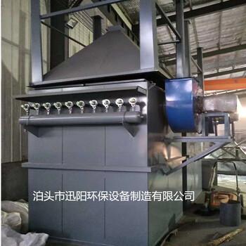 迅阳生产MC-100袋工业布袋脉冲除尘器环保粉尘收集器单机除尘设道�m子才看著冷光沉���道备活性炭空气净化器