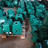 厂家直销高压真空洒水泵大功率洒水泵洒水车专用泵批量销售
