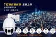 提供陕西西安渭南各地区监控摄像头安装维修服务