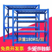 东瑞货架仓储仓库货架置物架多层多功能家用铁货架展示架自由组合