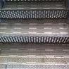 不锈钢链板冲孔链板横档板冲孔链板链板输送机汇旺定制加工