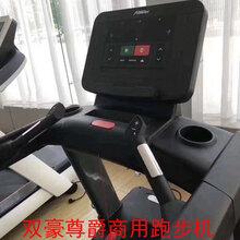 青海商用健身器材厂家商用跑步机跑带整体松紧正确调节方法图片